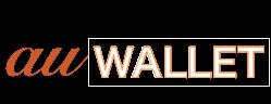 auwalletロゴ